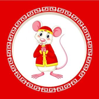 Diseño feliz año nuevo fondo con la rata