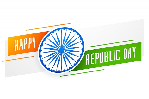 Diseño feliz de la bandera del día de la república