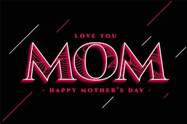 Diseño feliz creativo del saludo del día de madre