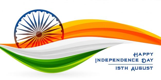 Diseño feliz del día de la independencia de la bandera india creativa