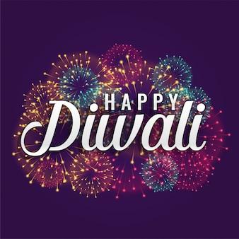 Diseño feliz del fondo de los fuegos artificiales de diwali