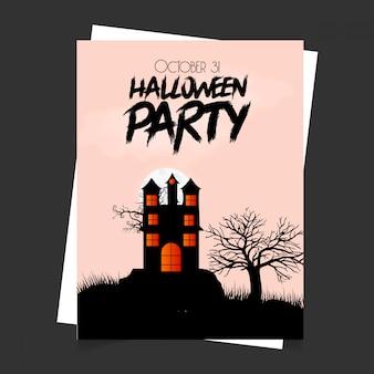 Diseño feliz de la invitación de halloween con el vector de la tipografía