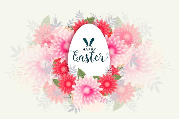 Diseño feliz de la tarjeta de la celebración del estilo de la flor de pascua
