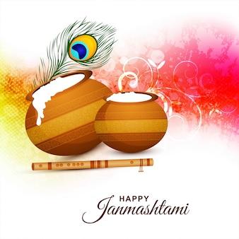 Diseño feliz de la tarjeta del festival janmashtami