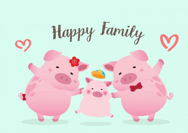 Diseño feliz del vector del carácter de la familia de los cerdos