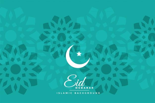 Diseño del festival eid islámica