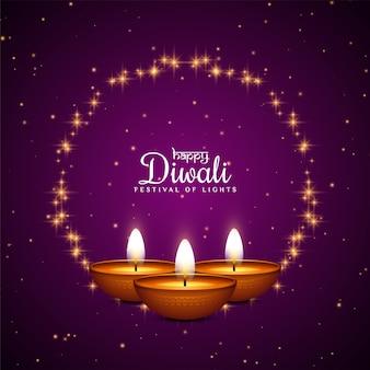 Diseño del festival happy diwali de color violeta
