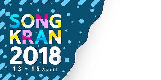 Diseño del festival de tailandia songkran