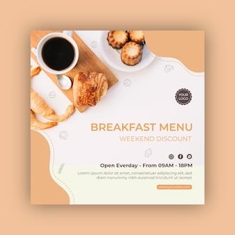 Diseño de flyer cuadrado de menú de desayuno