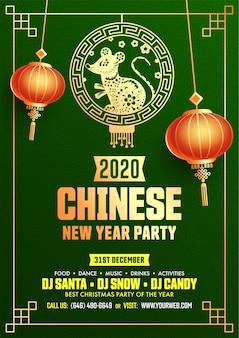 Diseño de flyer de fiesta de año nuevo chino 2020 con colgantes de signo de zodiaco de rata dorada y linternas