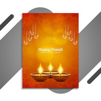 Diseño de folleto artístico del festival indio happy diwali