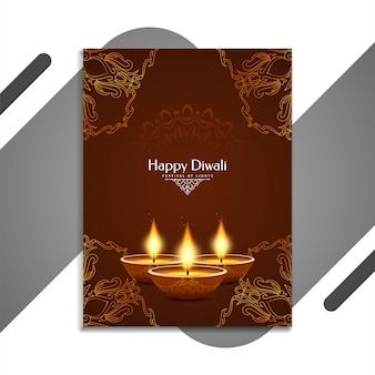Diseño de folleto de festival religioso feliz diwali