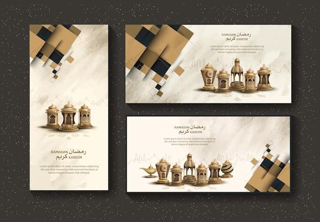 Diseño de folleto islámico para ramadan kareem