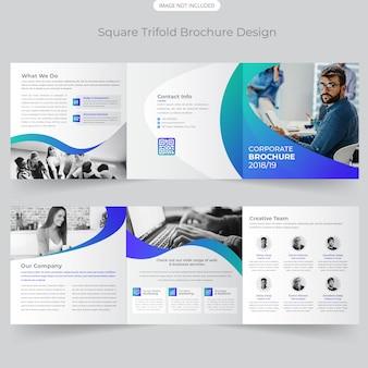 Diseño de folleto tríptico cuadrado