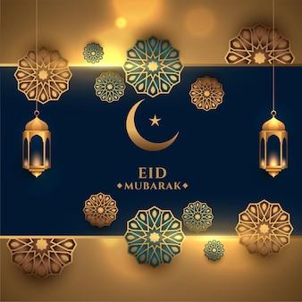 Diseño de fondo artístico realista de eid mubarak