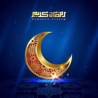 Diseño de fondo azul de ramadán kareem con la luna creciente