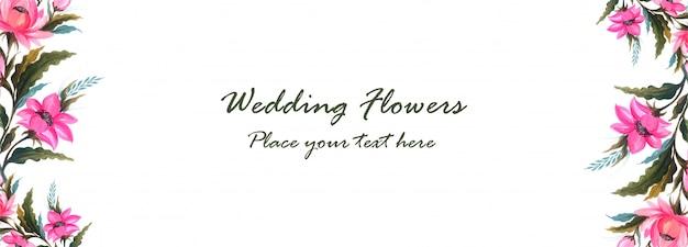 Diseño de fondo de banner floral colorido hermosa boda