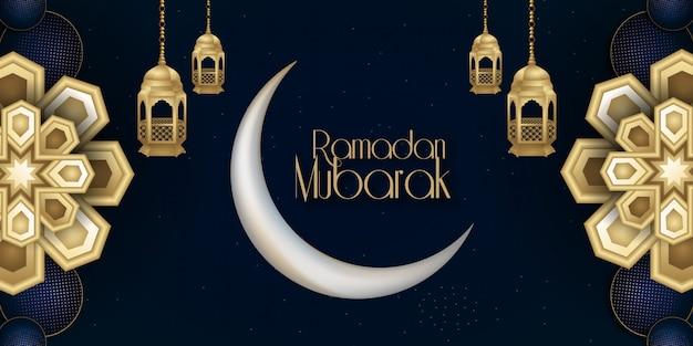 Diseño de fondo de banner de redes sociales islámicas de ramadán kareem