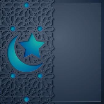 Diseño de fondo de banner de saludo islámico
