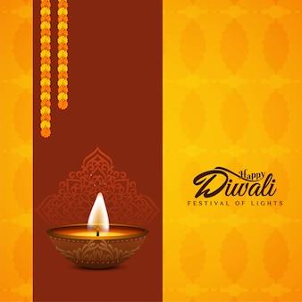 Diseño de fondo brillante religioso feliz diwali