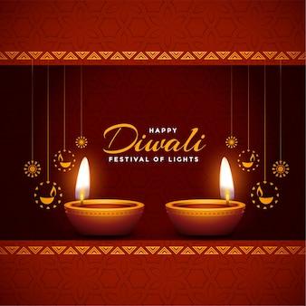 Diseño de fondo de celebración de festival brillante feliz diwali