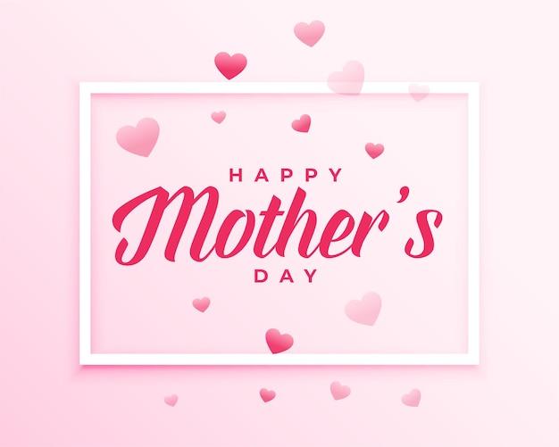 Diseño de fondo de corazones del día de la madre