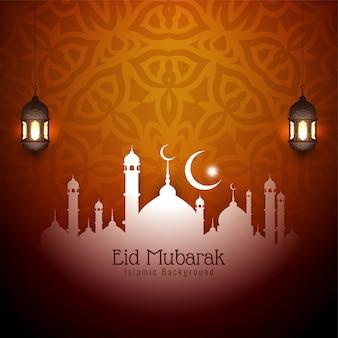 Diseño de fondo decorativo islámico eid mubarak