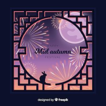 Diseño de fondo del festival de medio otoño en estilo flat