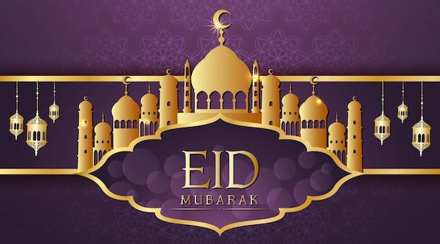Diseño de fondo para el festival musulmán eid mubarak