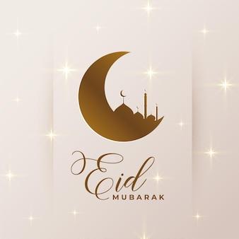 Diseño de fondo del festival sagrado eid mubarak