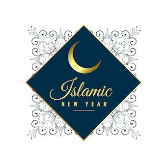 Diseño de fondo islámico de año nuevo