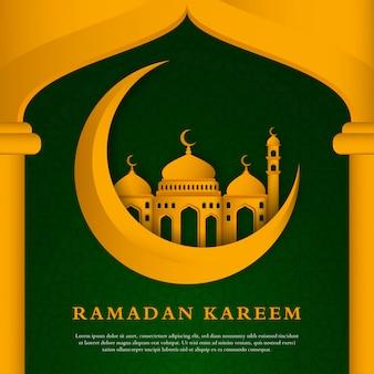 Diseño de fondo islámico de ramadán kareem