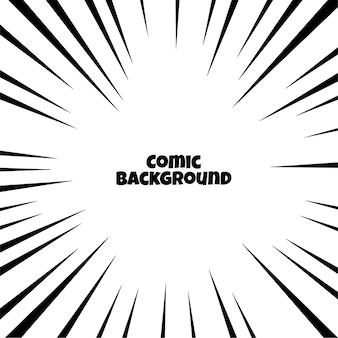 Diseño de fondo de líneas de enfoque de rayos de zoom cómico