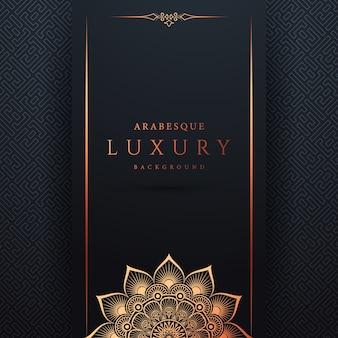 Diseño de fondo de mandala ornamental de lujo con arabescos dorados y marco de esquina floral estilo árabe islámico oriental