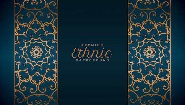 Diseño de fondo premium de patrón de mandala de estilo étnico