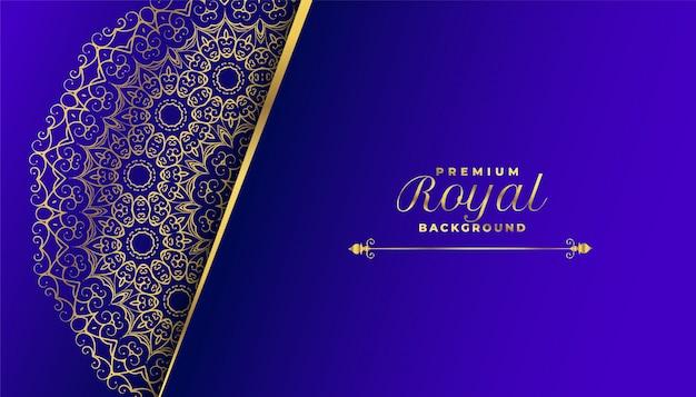 Diseño de fondo real de decoración de mandala ornamental de lujo