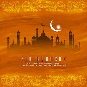 Diseño de fondo religioso islámico eid mubarak