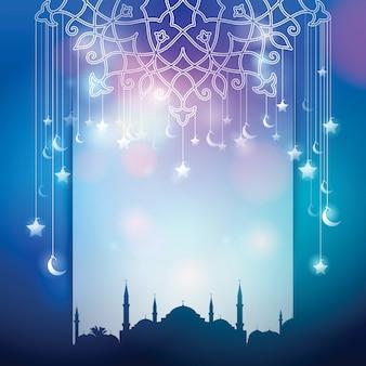Diseño de fondo de saludo de celebración islámica