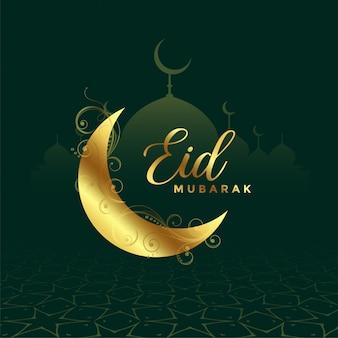 Diseño de fondo de saludo dorado de festival eid mubarak