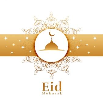Diseño de fondo de saludo islámico decorativo eid mubarak