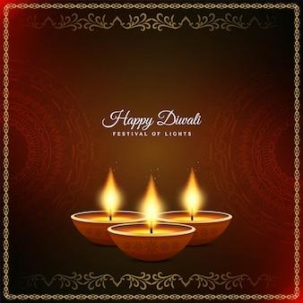 Diseño de fondo de saludo religioso feliz diwali
