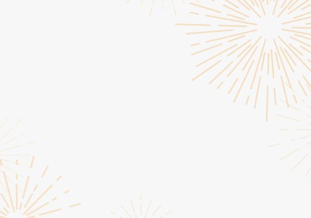 Diseño de fondo sunburst en vector blanco