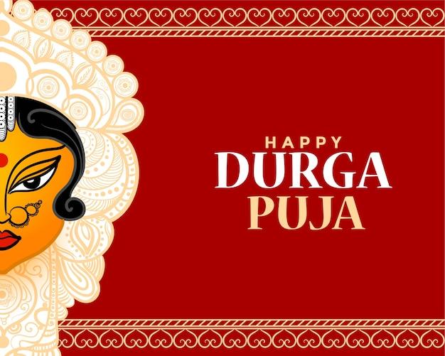 Diseño de fondo de tarjeta de festival de navratri durga pooja