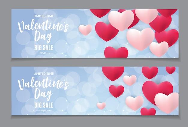 Diseño de fondo de venta de amor y sentimientos de san valentín. ilustración de vector eps10