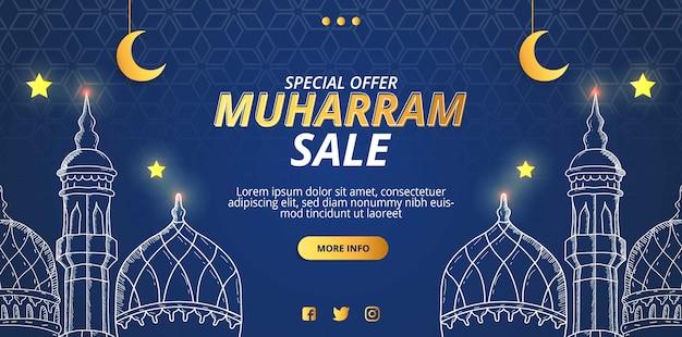 Diseño de fondo de ventas de muharram con un magnífico tema de mezquita.