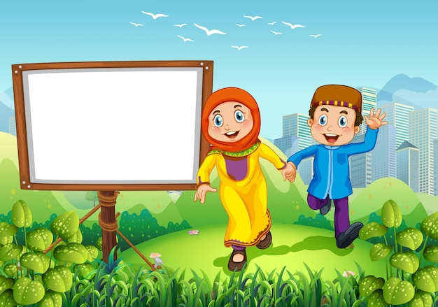 Diseño de la frontera con pareja musulmana