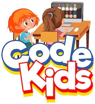 Diseño de fuente para niños de código de palabra con niños que usan computadora