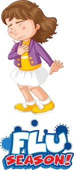 Diseño de fuente de la temporada de gripe una niña se siente enferma aislada sobre fondo blanco