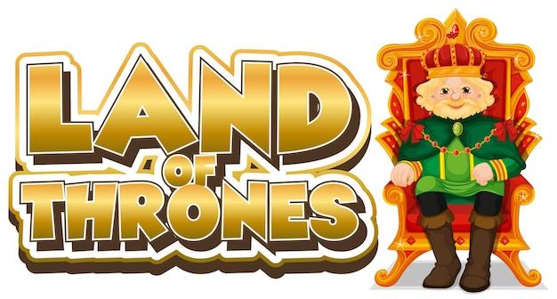 Diseño de fuente para word land of thrones with king.