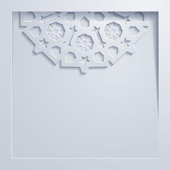 Diseño geométrico del fondo del ornamento árabe